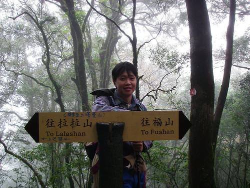 20071103巴福越嶺_057