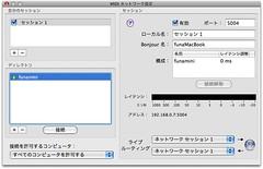 MIDI over LAN (OSX)