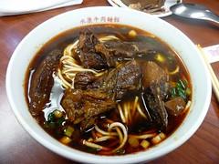 Braised Beef Noodles @ YongKang Beef Noodles 永康牛肉麵(紅燒)