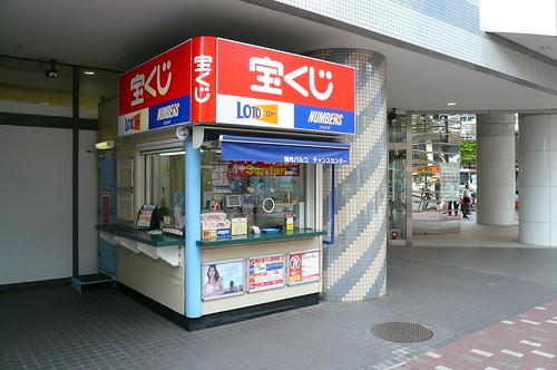 tokyo07-1-0420