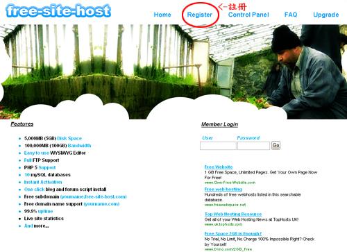 free-site-host01