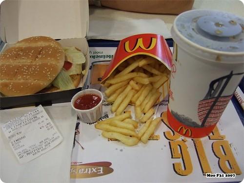機場裡的麥當勞-3