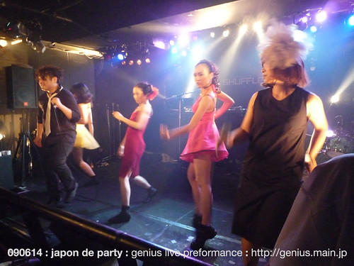 japon de party 14 ; denouement