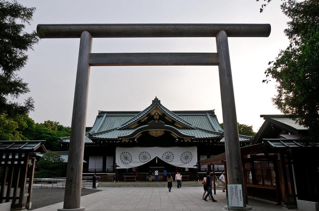 Yasukuni Shrine I
