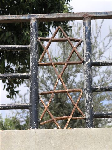 Star of David on a Jerusalem fence