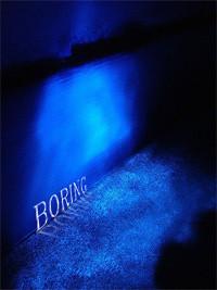 boring = =凸