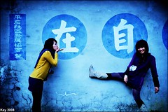New life style !! (Twiggy Tu) Tags: blue girls film lomo lca twins we taipei aplusphoto lomopeoplelomolife photobykay twiggynia 2008