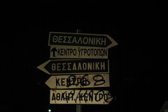 thessaloniki? which way (snow-owl) Tags: night village chalastra