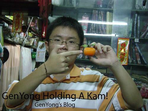 Holding kam