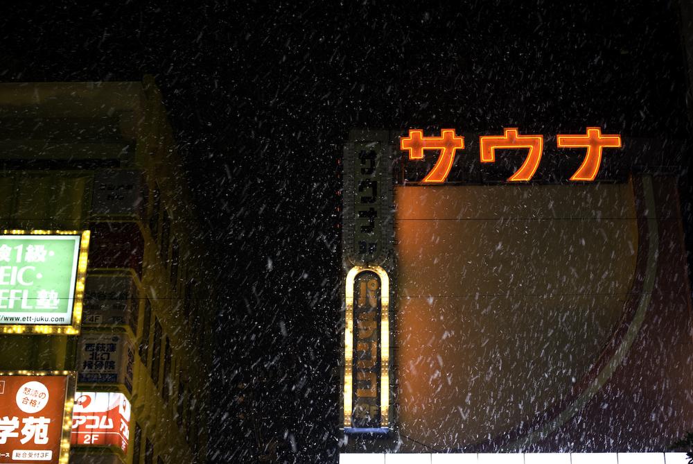 winter of Tokyo