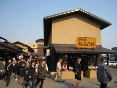 IMG_0220.JPG (uchida.u) Tags: hirosaki