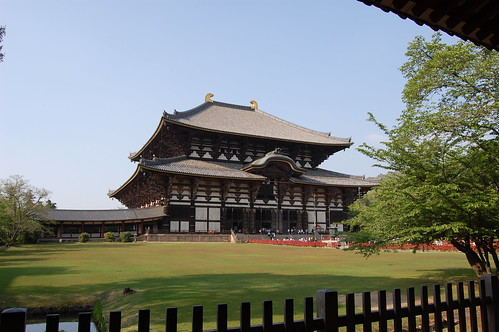 The huge temple at Nara