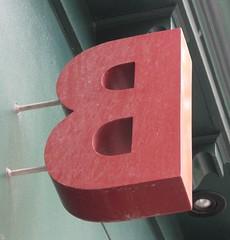 backwards B