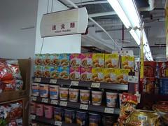 instant noodles - aisle 3