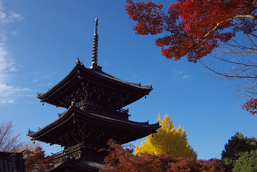 Shinnyodo Temple (真如堂)