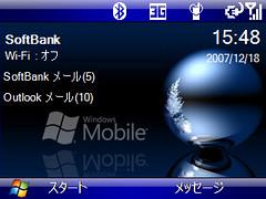 2124821466_f4645541e4_m.jpg