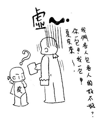 S麻幻想日記