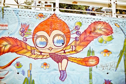 street art-2947