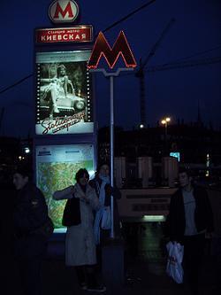 Metro, pero desde fuera
