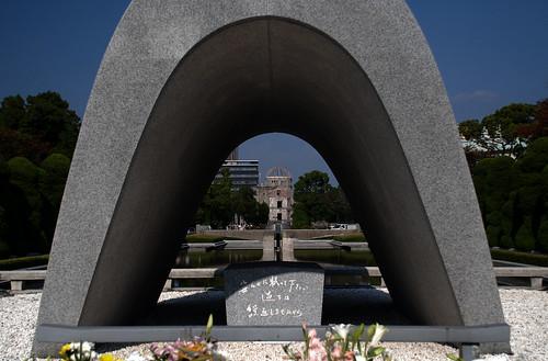 Hiroshima 08.jpg