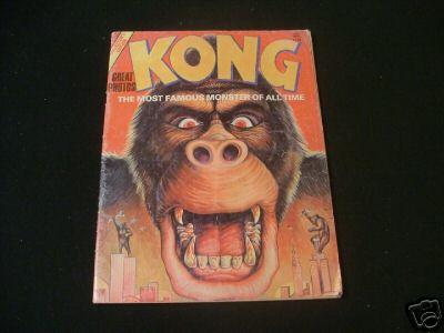 kong_mostfamous.jpg