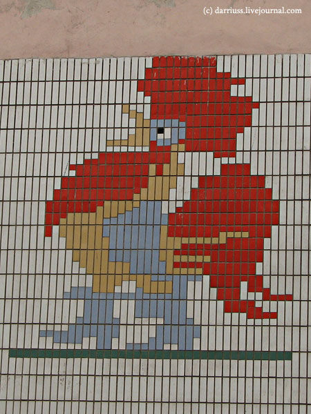 minsk_chicken_pixels