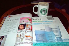 Coffee&Words (Yi.Lin) Tags: china coffee magazine words starbucks chengdu chinesecharacters hideograms