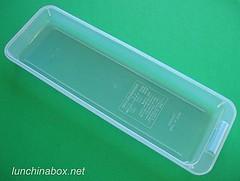 Plastic refrigerator organizing tray