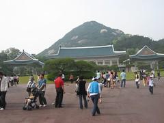 Cheong Wa Dae (Korean Presidential Residence)