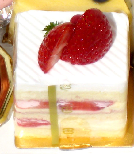 Layer Cake Fraise Mascarpone Avec  G Ef Bf Bdnoises