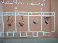 100_3612 (yes.i.am) Tags: streetart stencil propaganda morocco marrakech