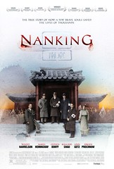 nanking_ver3_xlg