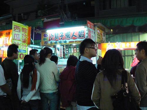 Taiwan (178)