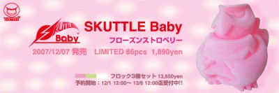 skuttle_strawberry 400x133