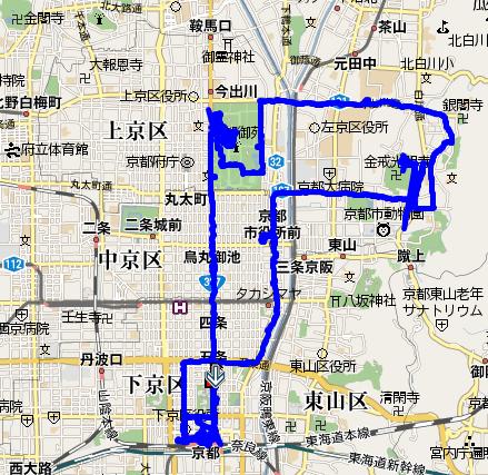 20071127track