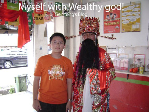 GenYong with wealthy god