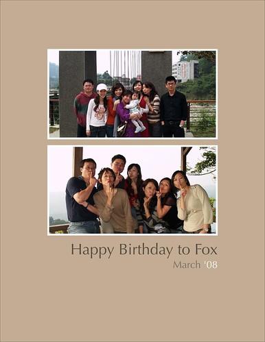 FOX的生日禮物