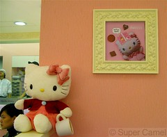 Hello Kitty Cafe Taipei Taiwan (Chamelle Photo) Tags: pink food cute cakes public cake cat japanese this restaurant see design cafe all with photos sweet hellokitty interior treats cartoon taiwan icon tagged desserts chandelier birthdaycake bakery kawaii pastry sweets theme click taipei   pastries decor  fuxing zhongxiao daanroad hellokittysweets