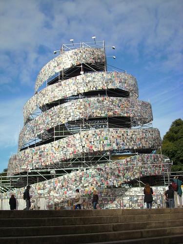 Babel de libros