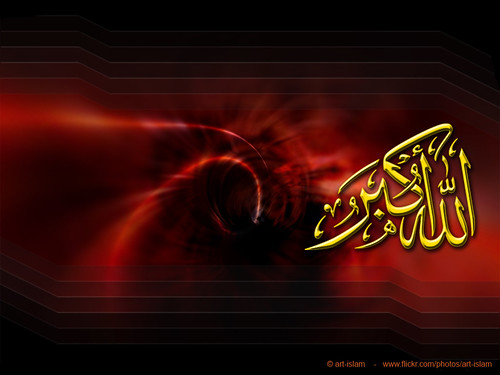islamic calligraphy, islamic wallpaper,asmaul husna, quran verses, Allahu Akbar-Art Islamic Calligraphy Wallpaper