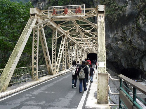 Taiwan (392)