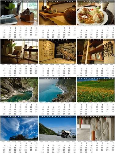 2008 Calendar.Hualien