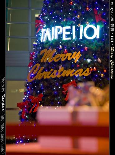信義。101。Merry Christmas