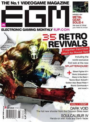 EGM Cover