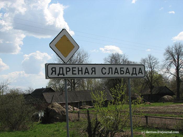 bykhov_09