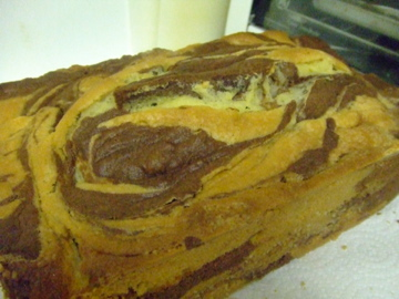 Marbled Perfection Pound Cake