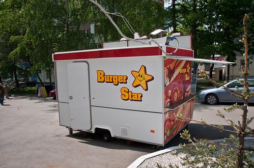Ижевск. Burger Star.