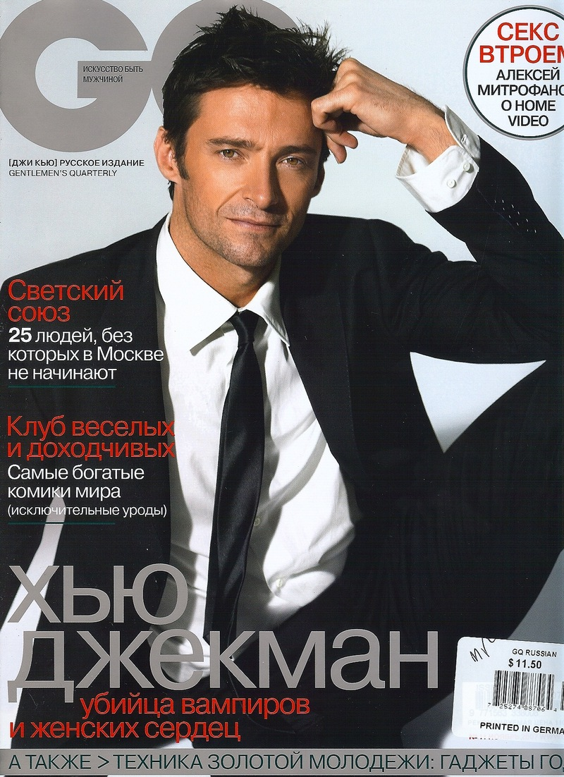 hugh jackman - russian gq02