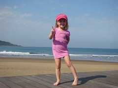 Ada at JinShan beach
