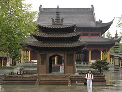 Qian Wang Temple
